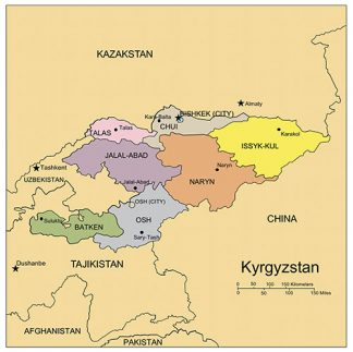 Kyrgyzstan PowerPoint Map, Administrative Districts, Capitals